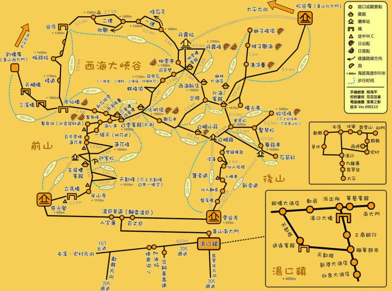 百杖潭风景区地图